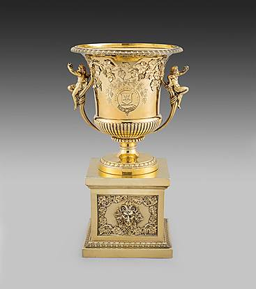 An Impressive George IV Cup on Stand