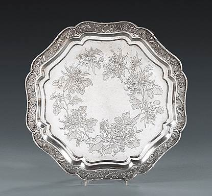 A Chinese Silver Octagonal Salver