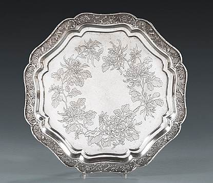 A Chinese Export Octagonal Salver